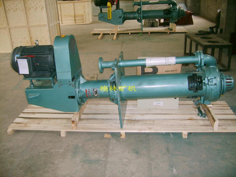 SP液下渣浆泵